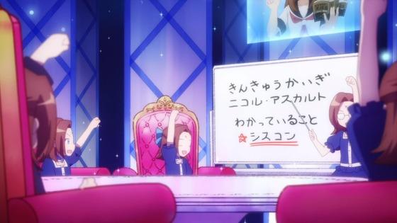 悪役令嬢 第3話 感想 00307