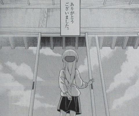 トニカクカワイイ 17巻 感想 34