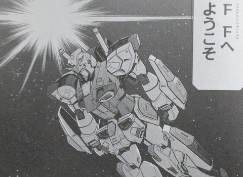 機動戦士ガンダムF90FF 4巻 感想 ネタバレ 64