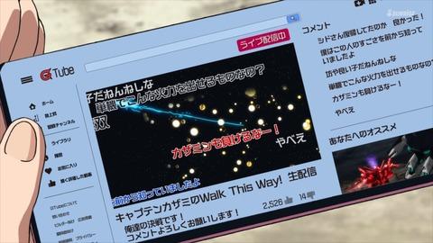 ガンダムビルドダイバーズReRISE 第25話 感想 00649