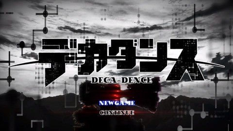 デカダンス 第6話 感想 01202