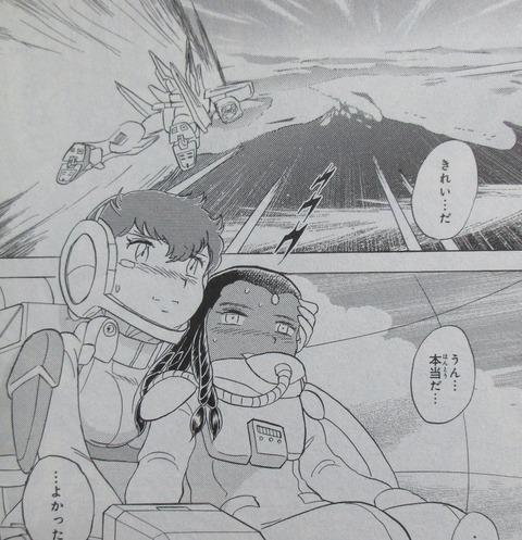 クロスボーン・ガンダム DUST 13巻 最終回 感想 ネタバレ 73