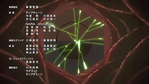 デカダンス 第9話 感想 01052