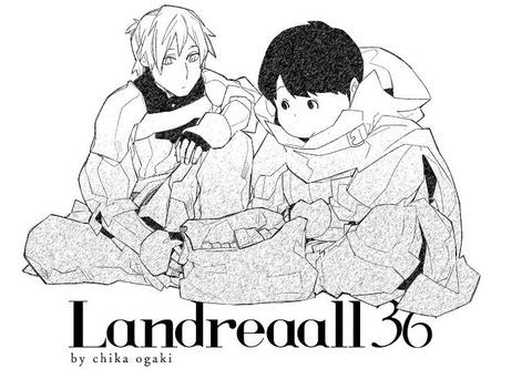Landreaall 36巻 感想 03