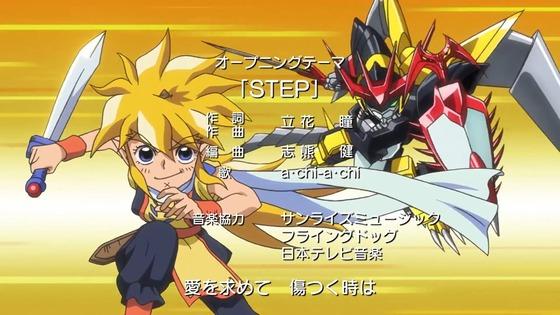 魔神英雄伝ワタル 七魂の龍神丸 第1話 感想 00036