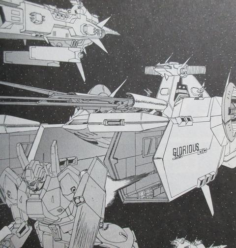 ガンダム 新ジオンの再興 感想 00071
