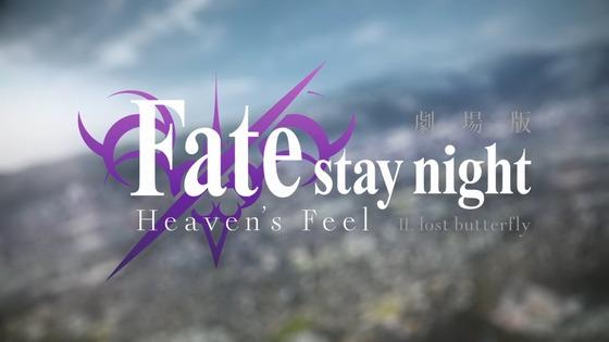 Fate stay night HF 第2章 感想 00127