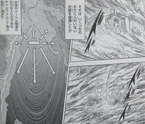 クロスボーン・ガンダム DUST 13巻 最終回 感想 ネタバレ 75