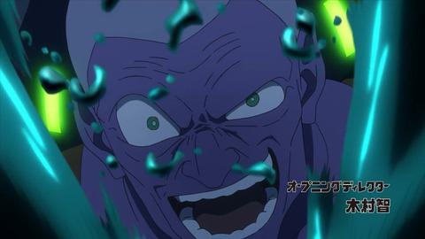 デカダンス 第2話 感想 00197