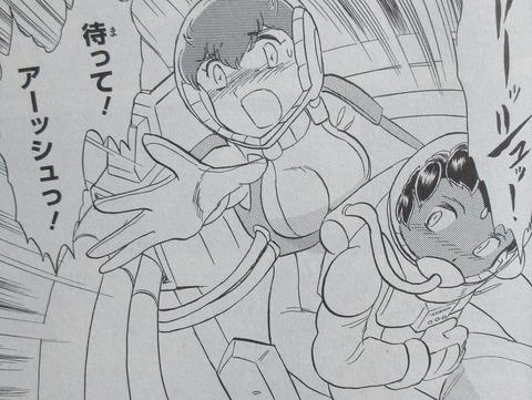クロスボーン・ガンダム DUST 13巻 最終回 感想 ネタバレ 42
