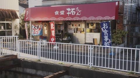 ガンダムビルドリアル 第1話 感想 ネタバレ 303