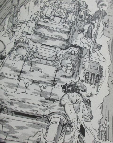 機動戦士ガンダム戦記 Lost War Chronicles 1巻 感想 34