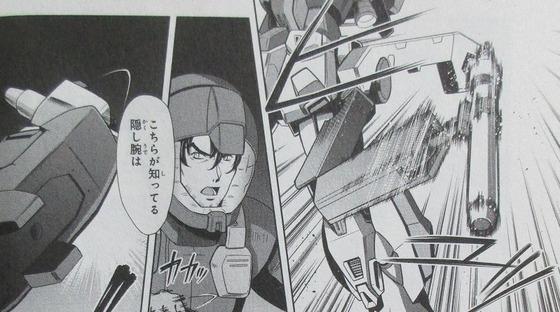 機動戦士ガンダムF90FF 2巻 感想 00021