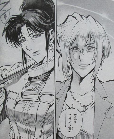 ガンダム0083 REBELLION 16巻 最終回 感想 52