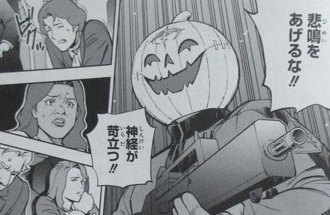 機動戦士ガンダム 閃光のハサウェイ 1巻 感想 ネタバレ 51