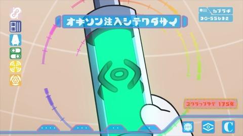 デカダンス 第2話 感想 00807