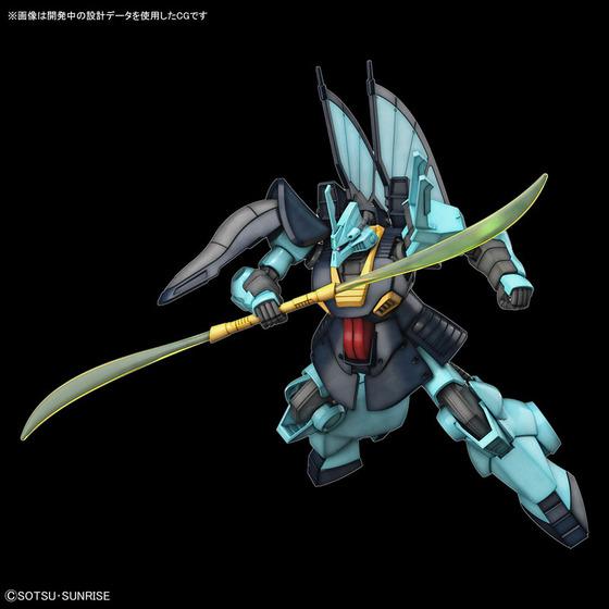 TOY-GDM-3842_01