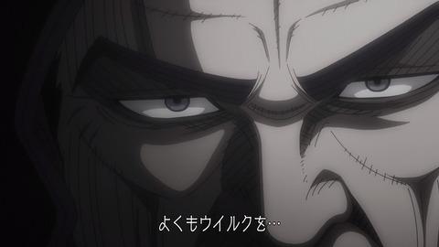 ゴールデンカムイ 第36話 最終回 感想 033