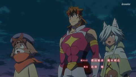 ガンダムビルドダイバーズReRISE 第20話 感想 00688