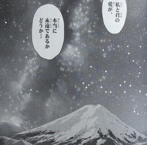 トニカクカワイイ 15巻 感想 ネタバレ 06