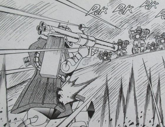 ガンダム MS戦記REBOOT 3巻 感想 最終回 00031