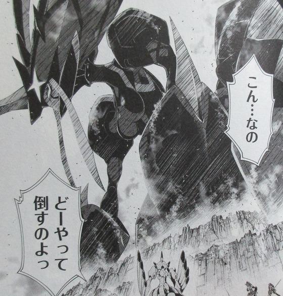 ダーリン・イン・ザ・フランキス 8巻 最終回 感想 00060