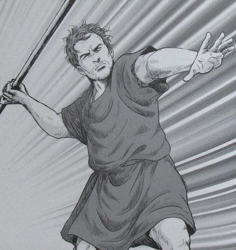 プリニウス 10巻 感想 00024