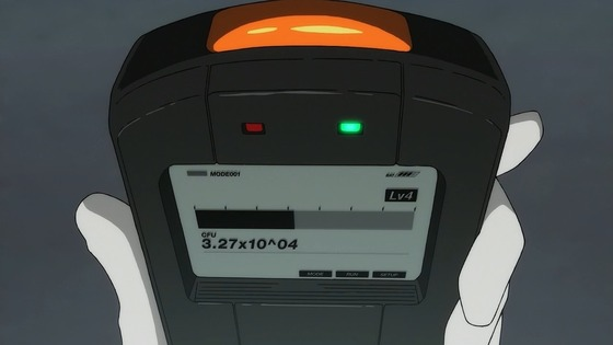 00344