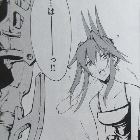シャーマンキング レッドクリムゾン 2巻 感想 00054