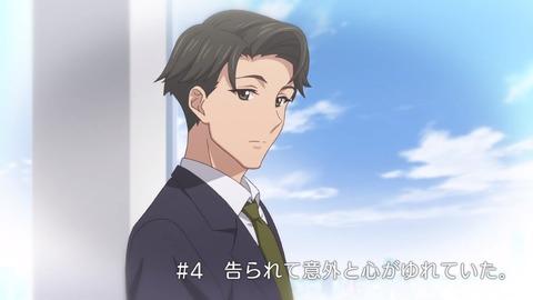 じみへんっ!! 第3話 感想 221