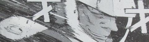ガンダム ジョニー・ライデンの帰還 16巻 感想 058
