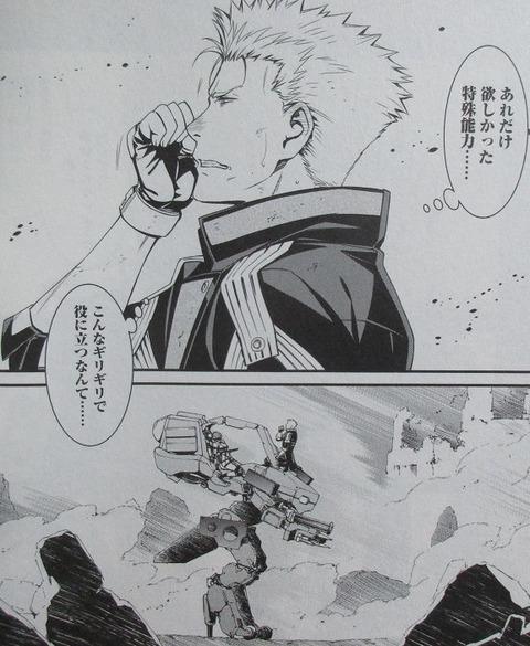 君 死ニタマフ事ナカレ 10巻 最終回 感想 32