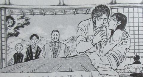 双亡亭壊すべし 25巻 最終回 感想 128