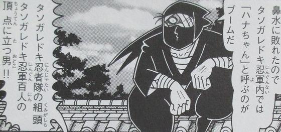 落第忍者乱太郎 65巻 感想【最終回】00017