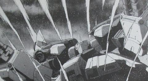 機動戦士ガンダムNT 5巻 感想 63