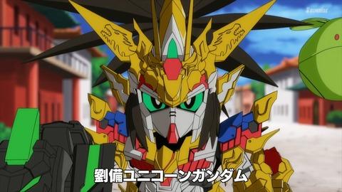 SDガンダムワールドヒーローズ 第1話 感想 ネタバレ 0865