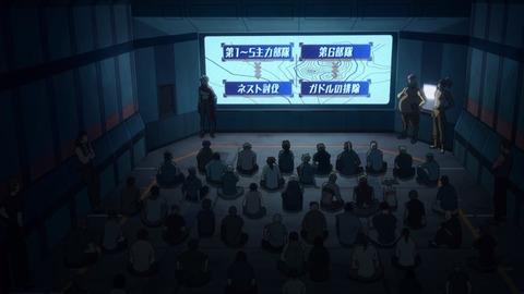 デカダンス 第4話 感想 00638