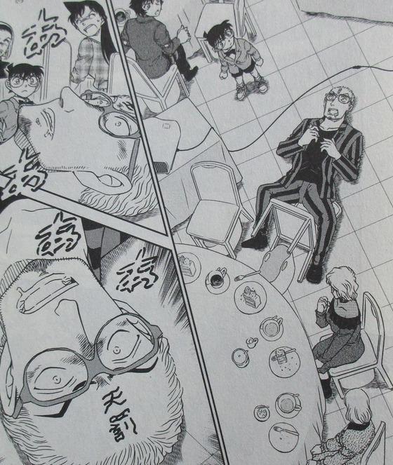 名探偵コナン 98巻 感想 00072