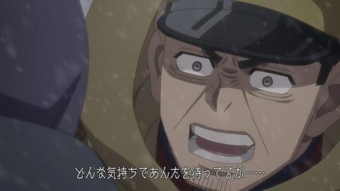 ゴールデンカムイ 第35話 感想 252