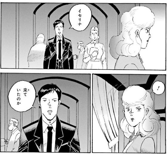 ガンダム MS戦記REBOOT 3巻 感想 最終回 00013