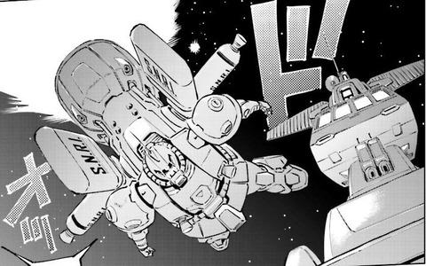 機動戦士ガンダムF91 プリクエル 1巻 感想 ネタバレ 03