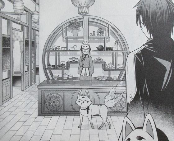 魔女の下僕と魔王のツノ 12巻 感想 00036