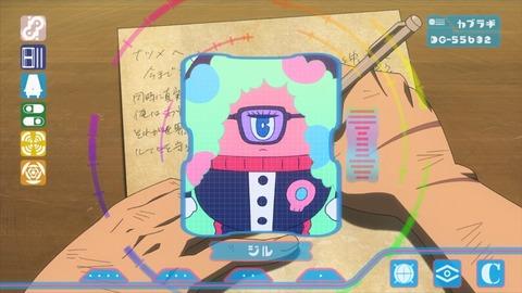 デカダンス 第10話 感想 00403