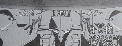 ガンダム 新ジオンの再興 感想 00072