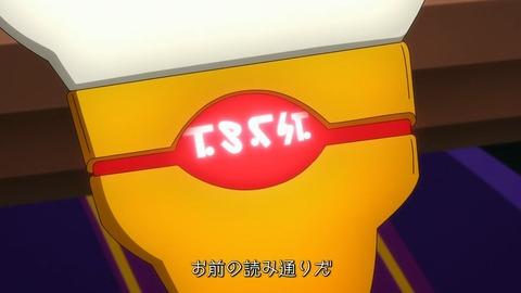 バック・アロウ 第8話 感想 0998