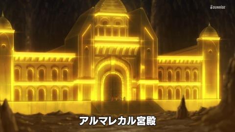 SDガンダムワールドヒーローズ 第5話 感想 ネタバレ 29