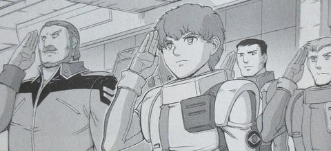 機動戦士ムーンガンダム 7巻 感想 ネタバレ 96