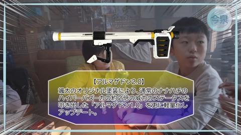 ガンダムビルドリアル 第2話 感想 ネタバレ 119