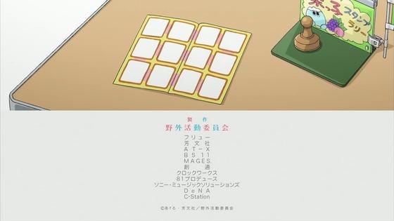 へやキャン△ 第1話 感想 00144