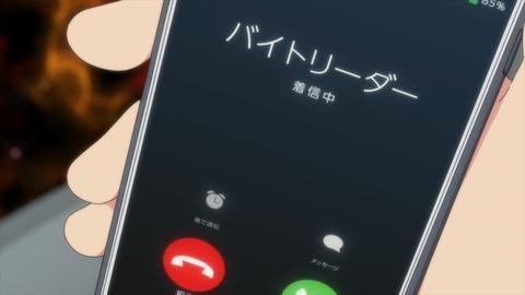 SSSS.DYNAZENON 第2話 感想 ネタバレ 1238